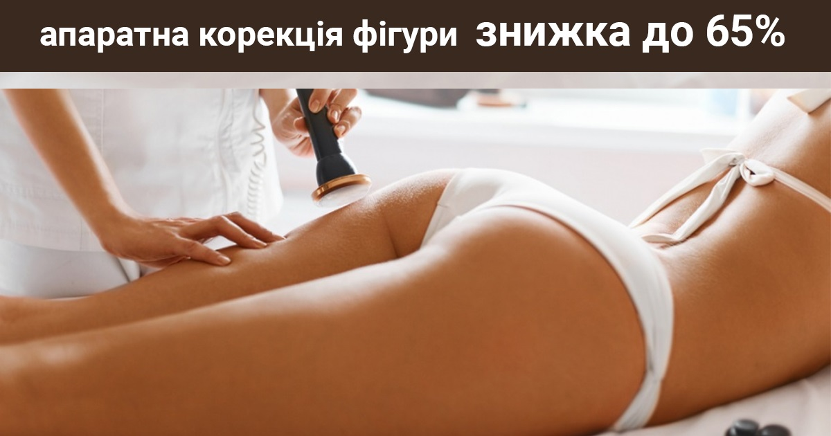 aparatna-korektsiya-reklama-na-FB-1